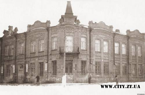 Житомирський Краєзнавчий музей ( створений 1865 році)