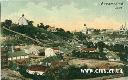 Житомир 100 років тому