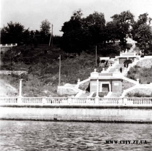 Графські сходи. Фото 1952 року