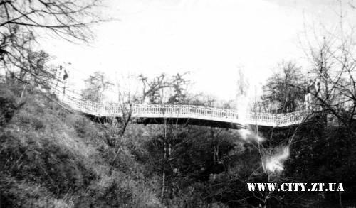 Підвісний місток в міському парку. Фото 1954 р.