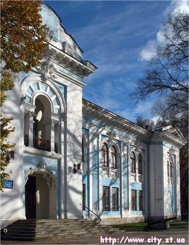 Краєзнавчий музей міста Житомира II