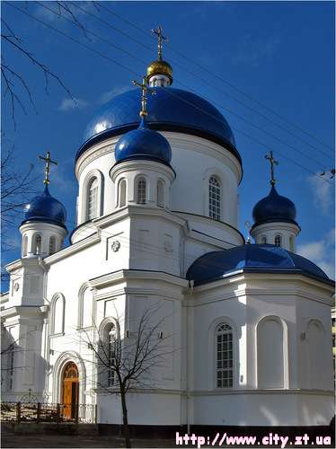 Михайлівська церква Житомира