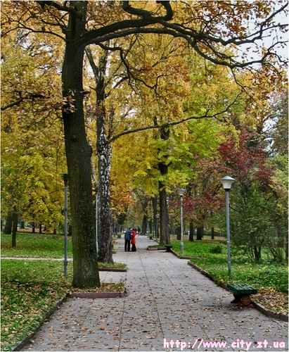 Осінь в Парку Житомира