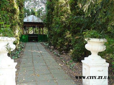 Влада Житомира хочуть виставити на аукціон понад 5 га землі Ботанічного саду