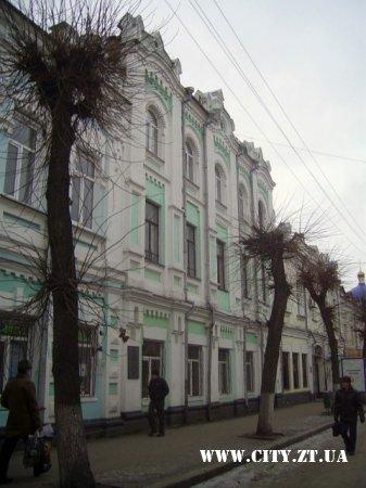 Пішохідна вулиця Михайлівська