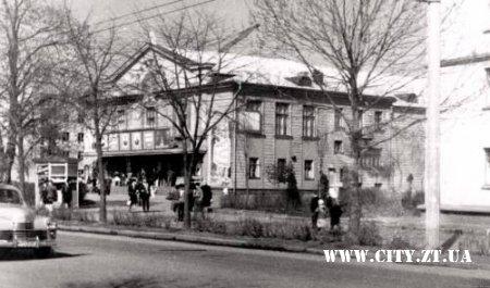 Кінотеатр «Україна». Фото 1963 року